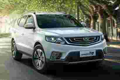 Geely Emgrand X7 от 989 900 руб.